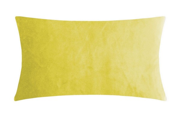 Smooth Kissenhülle 25_50 cm mustard