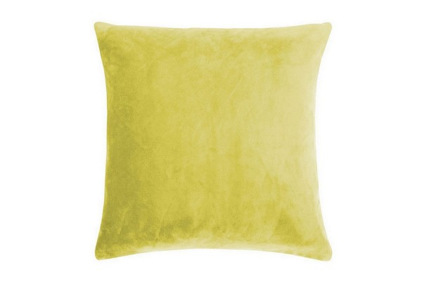 Smooth Kissenhülle 40_40 cm mustard